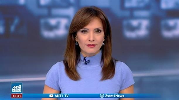 ANT1 NEWS 04-12-2020 ΣΤΙΣ 13:00