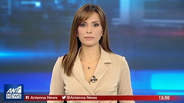 ANT1 NEWS 05-10-2018 ΣΤΙΣ 13:00