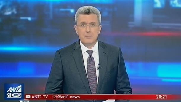 ANT1 NEWS 28-02-2019 ΣΤΙΣ 19:30