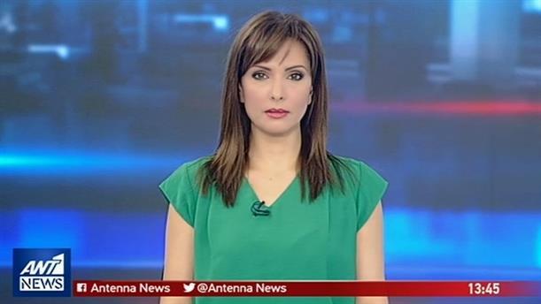 ANT1 NEWS 28-02-2019 ΣΤΙΣ 13:00