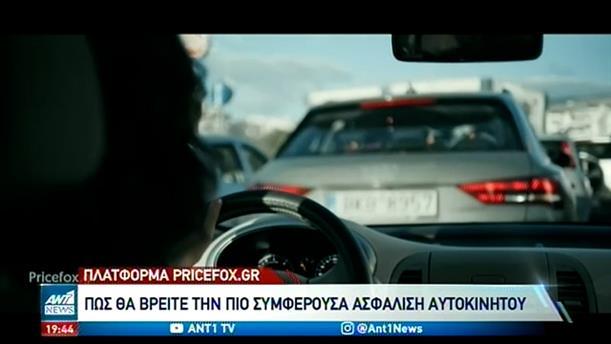 Pricefox.gr: πως η ηλικία του οδηγού επηρεάζει την τιμή της ασφάλειας