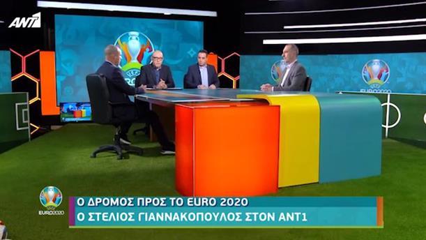 Ο ΔΡΟΜΟΣ ΠΡΟΣ ΤΟ EURO 2020 – ΕΠΕΙΣΟΔΙΟ 3