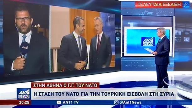«Χλιαρή» η στάση του ΓΓ του ΝΑΤΟ για τις τουρκικές προκλήσεις