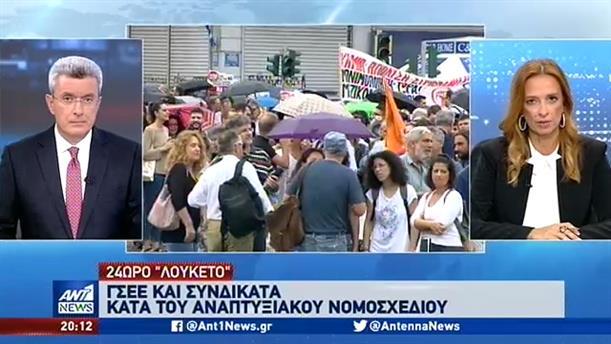 """24ωρη απεργία: """"Χειρόφρενο"""" και στα Μέσα Μαζικής Μεταφοράς"""