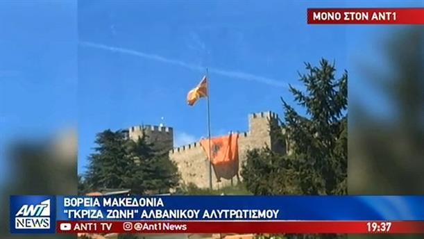 Αποκλειστικό: Προβοκάτσια Αλβανών εθνικιστών στην Οχρίδα