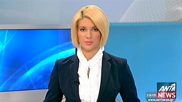 ANT1 News 10-10-2014 στις 13:00