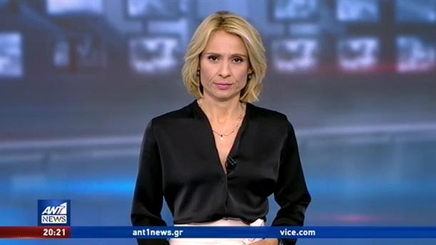ANT1 NEWS 05-10-2019 ΣΤΙΣ 19:30