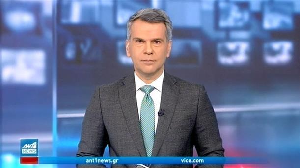 ANT1 NEWS 20-03-2021 ΣΤΙΣ 13:00