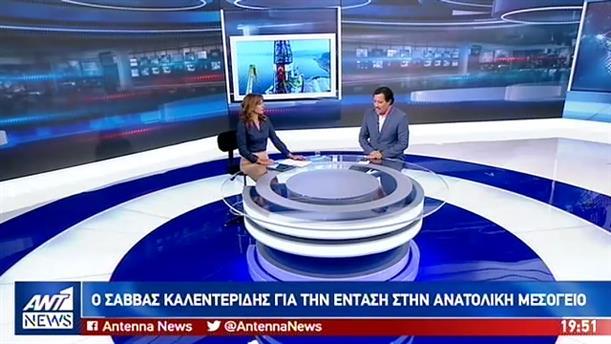"""Καλεντερίδης στον ΑΝΤ1: ίσως υπάρξει """"έμμεση εμπλοκή"""" της Ελλάδας με το ιρανικό τάνκερ"""