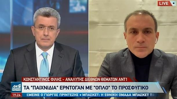"""Φίλης στον ΑΝΤ1: η αποτυχία του Ερντογάν στον Έβρο και τα """"παιχνίδια"""" με τον Μακρόν"""