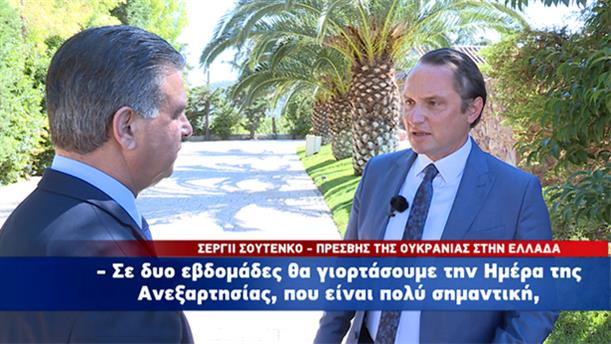 Ο Serhiy Shutenko στον ΑΝΤ1 για την Ουκρανία και την Κριμαία