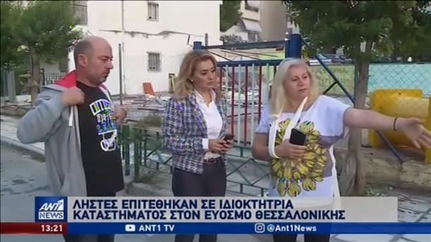 Επεισοδιακή ληστεία με τραυματισμούς στην Θεσσαλονίκη
