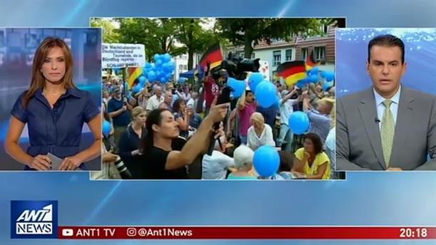 Σε διαδήλωση νεοναζί στην Αθήνα υποψήφιος πρωθυπουργός του Βρανδεμβούργου