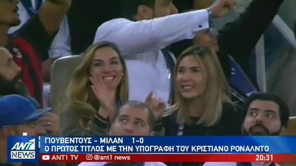 Έφθασε στην Θεσσαλονίκη ο Μισιτς για τον ΠΑΟΚ