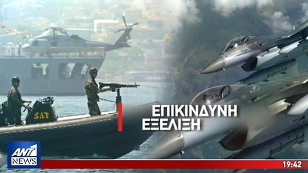 """Κυπριακή ΑΟΖ: """"τρικυμία"""" μετά την αγγλική """"παρέμβαση"""""""