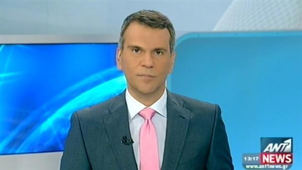 ANT1 News 20-11-2014 στις 13:00