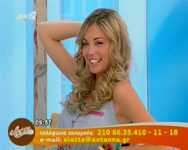 Elatte 15-09-2011