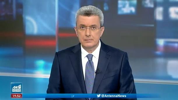 ANT1 NEWS 05-02-2021 ΣΤΙΣ 18:50