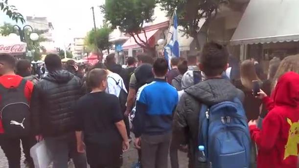 Πορεία μαθητών των ΕΠΑΛ Γιαννιτσών κατά των μεταναστών