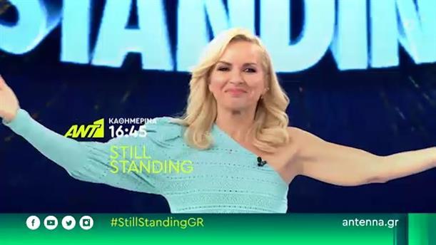 Still Standing – Καθημερινά στις 16:45