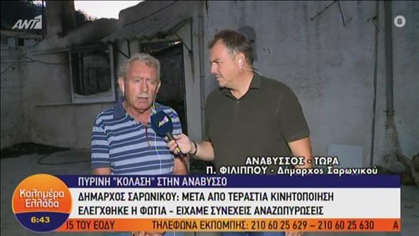 """Ο Πέτρος Φιλίππου στην εκπομπή """"Καλημέρα Ελλάδα"""""""