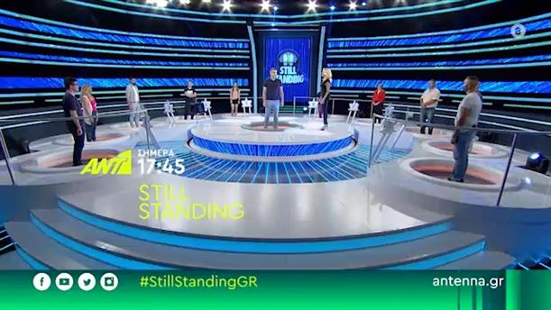 Still Standing - Τετάρτη 28/10