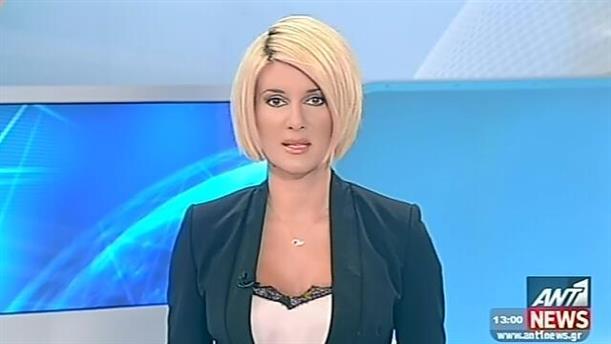 ANT1 News 23-09-2014 στις 13:00