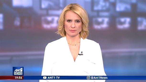 ANT1 NEWS 24-11-2019 ΣΤΙΣ 19:30