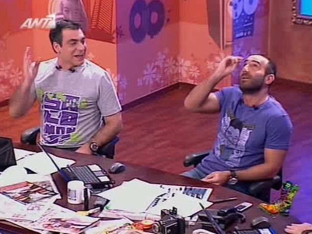 Ράδιο Αρβύλα 09-02-2010