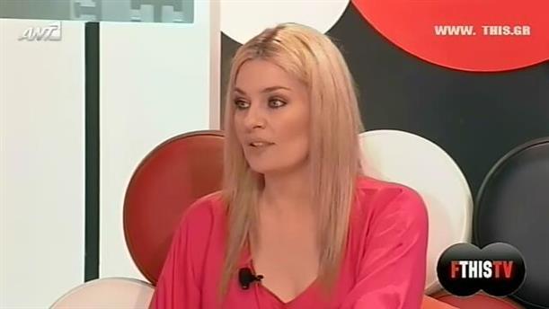 FTHIS TV 10/07/2013