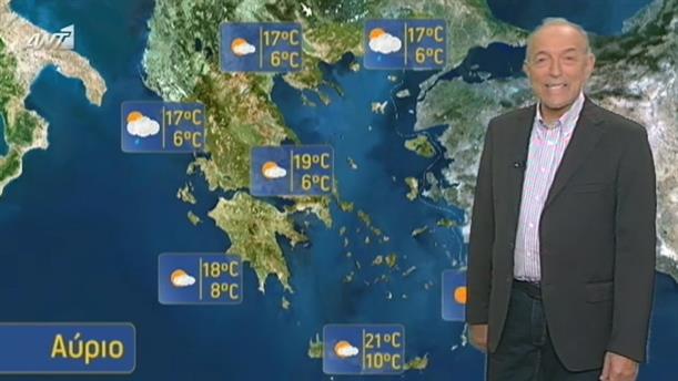 ΔΕΛΤΙΟ ΚΑΙΡΟΥ ΓΙΑ ΑΓΡΟΤΕΣ – 02/04/2015