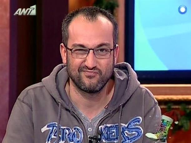 Ράδιο Αρβύλα 05-01-2010