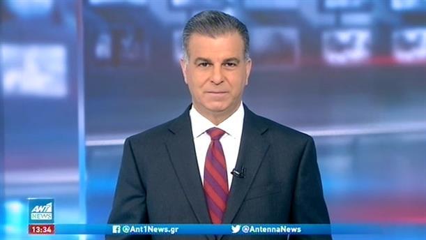 ANT1 NEWS 07-11-2020 ΣΤΙΣ 13:00