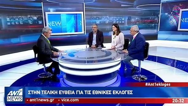 Βερναρδάκης - Κεραμέως - Μαλέλης στον ΑΝΤ1 για τις εκλογές