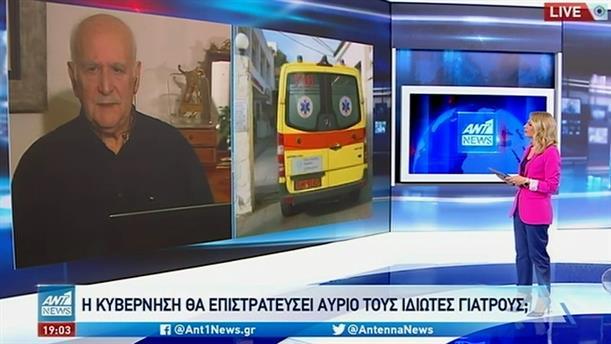 Γιώργος Παπαδάκης: όταν δεν υπάρχει συστράτευση, έρχεται επιστράτευση