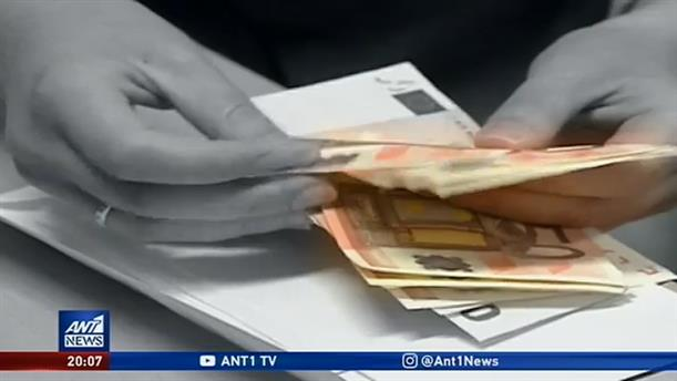 Οι συνομιλίες των αστυνομικών που κατηγορούνται για χρηματισμό