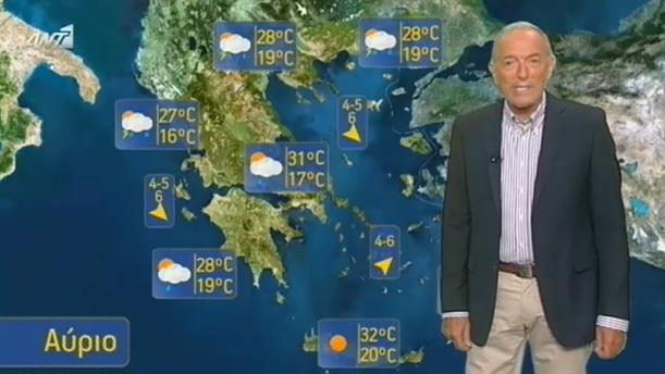ΔΕΛΤΙΟ ΚΑΙΡΟΥ ΓΙΑ ΑΓΡΟΤΕΣ – 17/06/2015