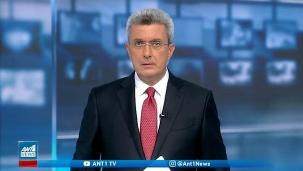 ANT1 NEWS 09-10-2020 ΣΤΙΣ 18:50