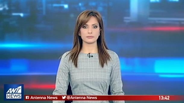 ANT1 NEWS 18-01-2019 ΣΤΙΣ 13:00