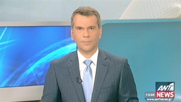 ANT1 News 26-10-2015 στις 13:00