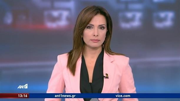 ANT1 NEWS 23-06-2020 ΣΤΙΣ 13:00