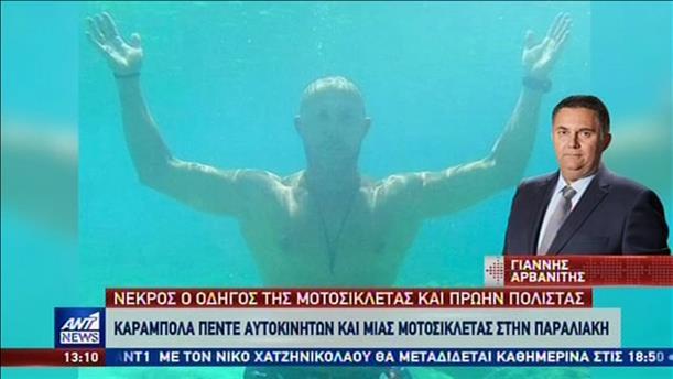 Σκοτώθηκε σε τροχαίο ο Αλέξης Σταϊκόπουλος
