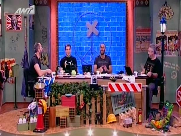 Ράδιο Αρβύλα - 26/03/2012