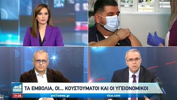 Δελλατόλας – Αμυράς για τις παραφωνίες στον εμβολιασμό για τον κορονοϊό