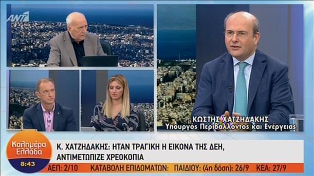 """Ο Κωστής Χατζηδάκης στην εκπομπή """"Καλημέρα Ελλάδα"""""""