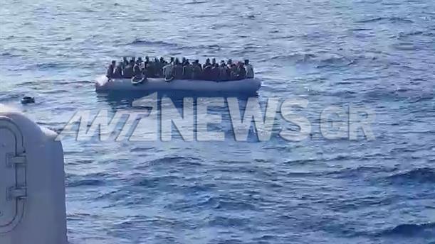 Σάμος: Επιχείρηση του Λιμενικού για τη διάσωση προσφύγων