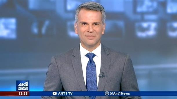ANT1 NEWS 29-07-2020 ΣΤΙΣ 13:00