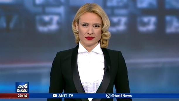 ANT1 NEWS 31-12-2019 ΣΤΙΣ 19:30