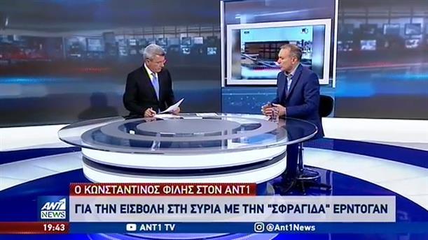 Φίλης στον ΑΝΤ1: τα δύο σενάρια για τη Συρία και οι τουρκικές προκλήσεις στην κυπριακή ΑΟΖ
