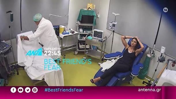 BEST FRIEND'S FEAR - Παρασκευή 12/06